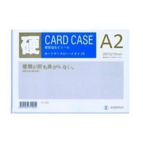 File Lá, Cặp Lá, Card Case